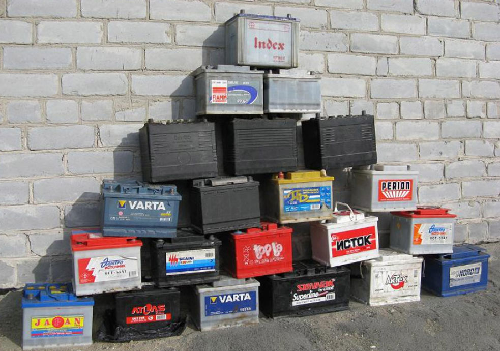 Пункты приема автомобильных аккумуляторов в москве металлолом сдать в Талдом